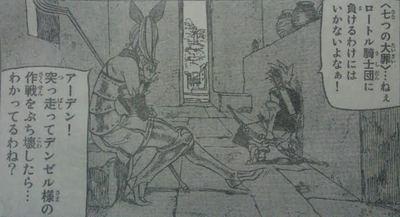137-22.jpg