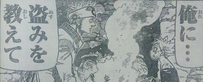 140-6.jpg