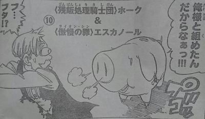 162-9.jpg