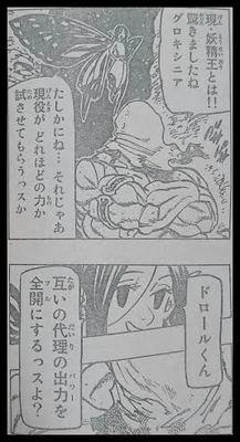165-6.jpg