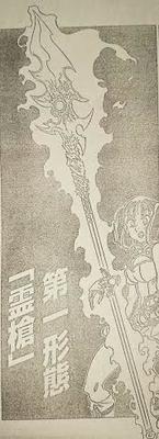 166-7.jpg