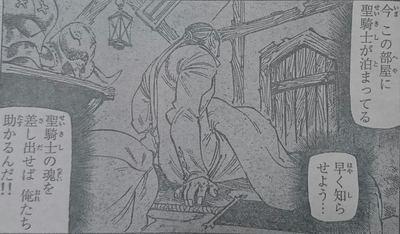 179-7.jpg