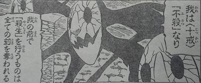 190-18.jpg