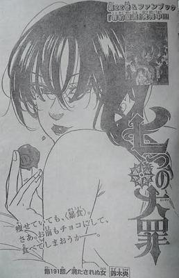 191-1.jpg