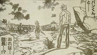 196-7.jpg