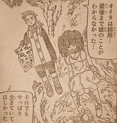 198-4.jpg