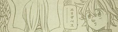 202-10.jpg
