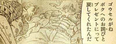 216-5.jpg