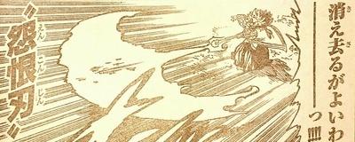 239-3.jpg