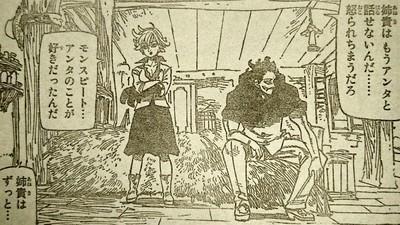 260-3.jpg