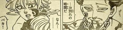 261-3.jpg