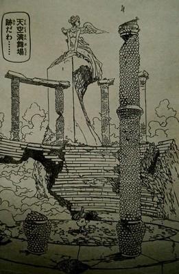 267-5.jpg