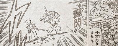 288-4.jpg