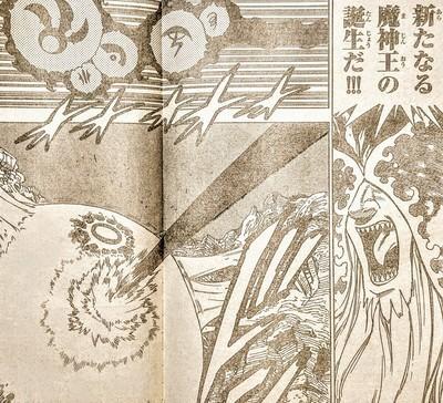 296-2.jpg