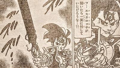 299-3.jpg
