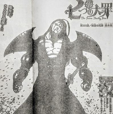 320-2.jpg