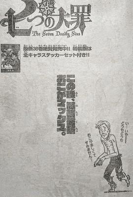 327-1.jpg