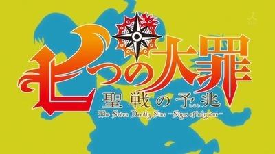 anime1-7.jpg