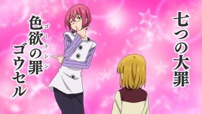 anime4-21.jpg