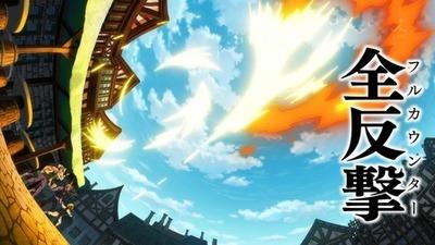 anime4-51.jpg