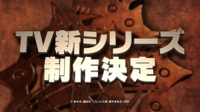 anime4-84.jpg