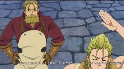 anime4-88.jpg